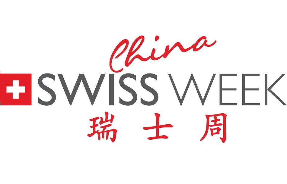 Swissweek-China-Logo-transparent