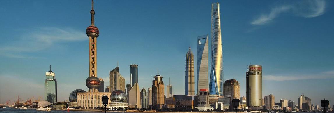 Pudong-Skyline-e1442394863308
