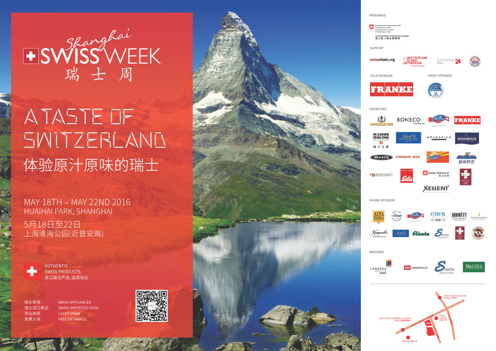 SIM_SwissWeek_A4printout_Page_1
